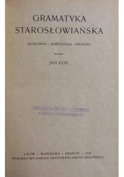 Gramatyka starosłowiańska, 1922 r.