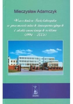 Wszechnica Świętokrzyska W Przemówieniach Inauguracyjnych I Okolicznościowych Rektora (1994-2004)