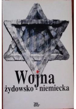 Wojna żydowsko-niemiecka