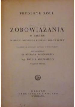Zobowiązania w zarysie według polskiego kodeksu zobowiązań (1948r.)