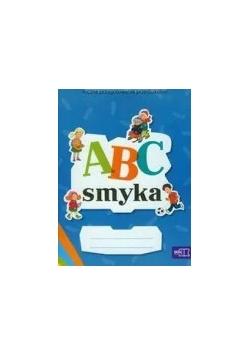 ABC Smyka Box, MAC Edukacja Roczne przygotowanie przedszkolne, nowa