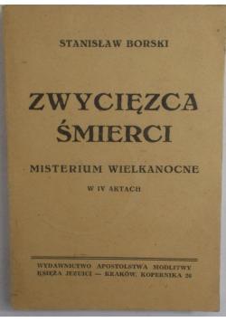 Zwycięzca śmierci, 1948 r