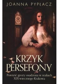 Krzyk Persefony