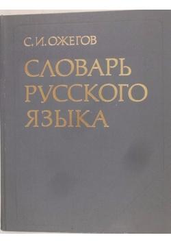 Słownik języka rosyjskiego