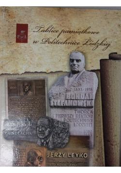 Tablice pamiątkowe w Politechnice Łódzkiej