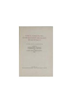 Księga Pamiątkowa Stowarzyszeń Drukarzy Krakowskich, 1930r.