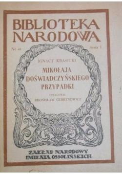 Mikołaja Doświadczyńskiego przypadki,1950 r.