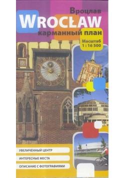 Plan kieszonkowy - Wrocław w.rosyjska 1:16 500