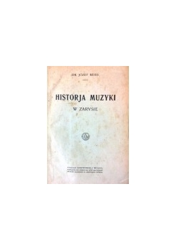 Historja muzyki, 1921 r.