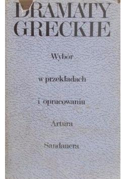 Dramaty greckie