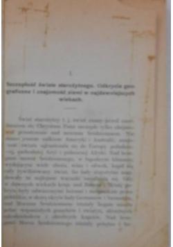 Dzieje odkryć geograficznych I, 1911 r.