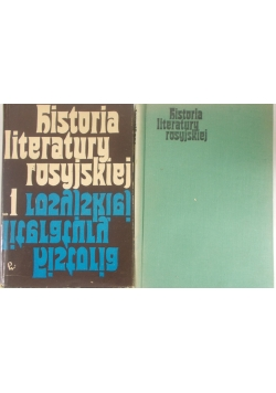 Historia literatury rosyjskiej, Tom I i II