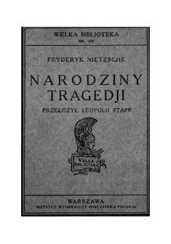 Narodziny Tradedji, 1924