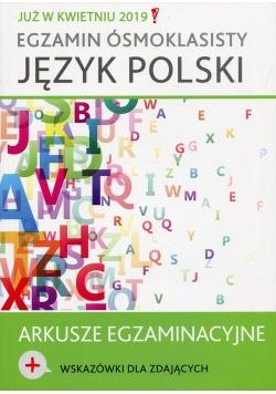 Egzamin ósmoklasisty Język polski Arkusze egzaminacyjne