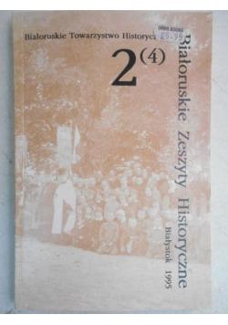 Białoruskie zeszyty historyczne, Tom I-II