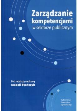 Zarządzanie kompetencjami w sektorze publicznym
