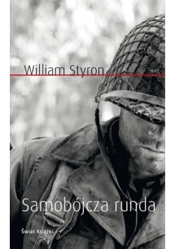 Samobójcza runda, Nowa