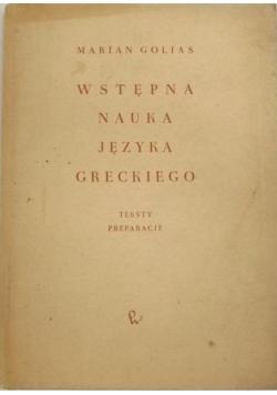 Wstępna nauka języka Greckiego