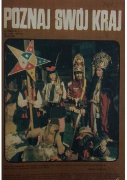 Poznaj Swój Kraj, Nr. 1, 1977 - 10, 1978 r.