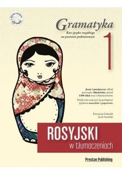Rosyjski w tłumaczeniach. Gramatyka 1 + CD