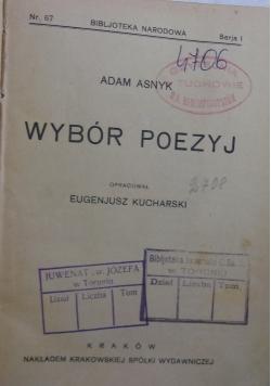 Wybór poezyj , 1924 r.