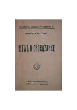 Bitwa o chorążankę. 1930 r.