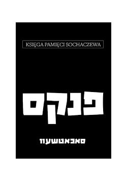 Księga pamięci Sochaczewa