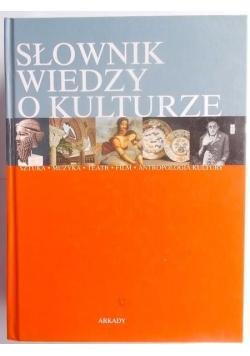 Słownik wiedzy o kulturze