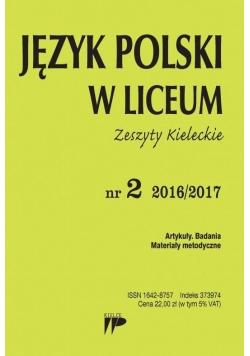 Język Polski w Liceum nr 2 2016/2017