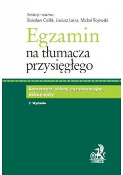 Egzamin na tłumacza przysięgłego w.2