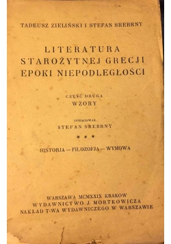 Literatura starożytnej Grecji epoki niepodległości część II,  1929 r.