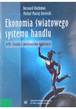 Ekonomia światowego systemu handlu