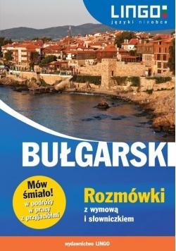 Bułgarski Rozmówki z wymową i słowniczkiem