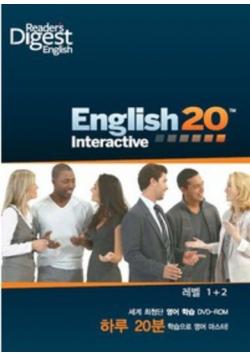 English20 interactive