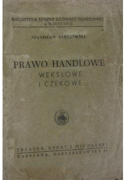 Prawo handlowe, wekslowe i czekowe. ok 1946 r.