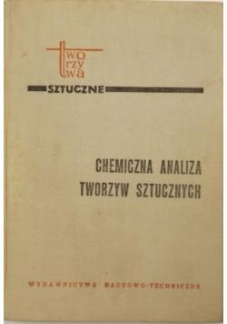 Chemiczna analiza tworzyw sztucznych