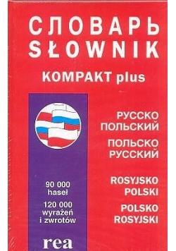 Słownik rosyjsko-polski i polsko-rosyjski