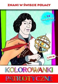 Kolorowanki Patriotyczne. Znani w świecie Polacy