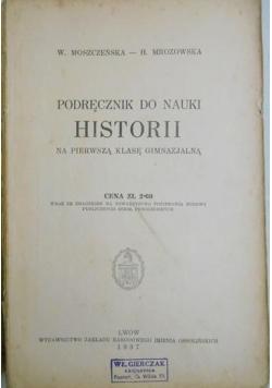 Podręcznik do nauki historii na pierwszą klasę gimnazjalną 1937 r.