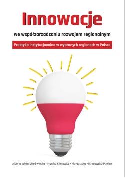 Innowacje we współzarządzaniu rozwojem regionalnym