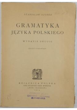 Gramatyka języka polskiego, 1923 r.