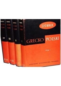 Słownik grecko - polski