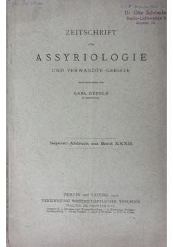 Zeitschrift fur Assyriologie und verwandte gebiete, 1920r.
