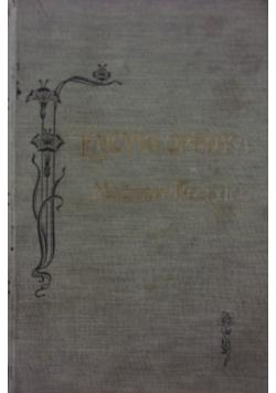 Encyklopedia Malarzy Polskich 1907 r.