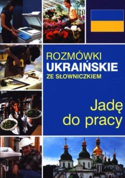 Rozmówki Ukraińskie ze słowniczkiem
