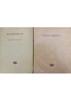 Księga ubogich/Muza grecka