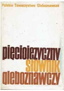 Pięciojęzyczny słownik gleboznawczy