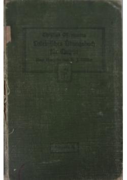 Lateinisches Ubungsbuch, 1911 r.