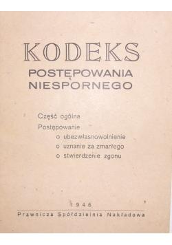 Kodeks postępowania niespornego, 1946 r.