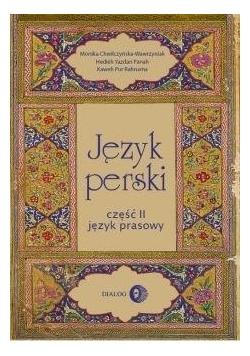 Język perski cz.II Język prasowy